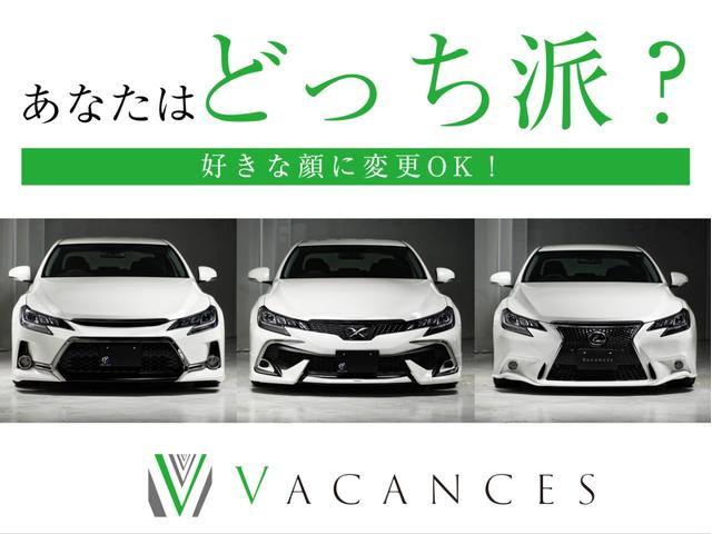 250G Fパッケージ 新品モデリスタフロントハーフ 新品19インチホイール 新品タイヤ 新品車高調 新品ヘッドライト レーダークルーズ(59枚目)