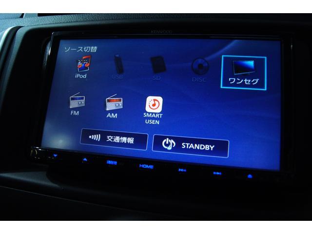 250G Fパッケージ 新品モデリスタ仕様 新品3眼ヘッドライト 新品19ホイール 新品タイヤ 新品車高調 社外ナビ バックカメラ(28枚目)