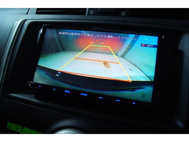 250G Fパッケージ 新品モデリスタ仕様 新品3眼ヘッドライト 新品19ホイール 新品タイヤ 新品車高調 社外ナビ バックカメラ(29枚目)