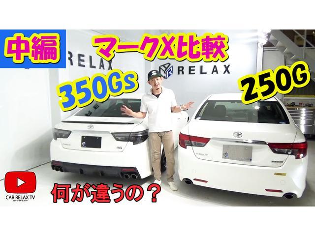 250G Fパッケージ 新品モデリスタ仕様 新品3眼ヘッドライト 新品19ホイール 新品タイヤ 新品車高調 社外ナビ バックカメラ(38枚目)