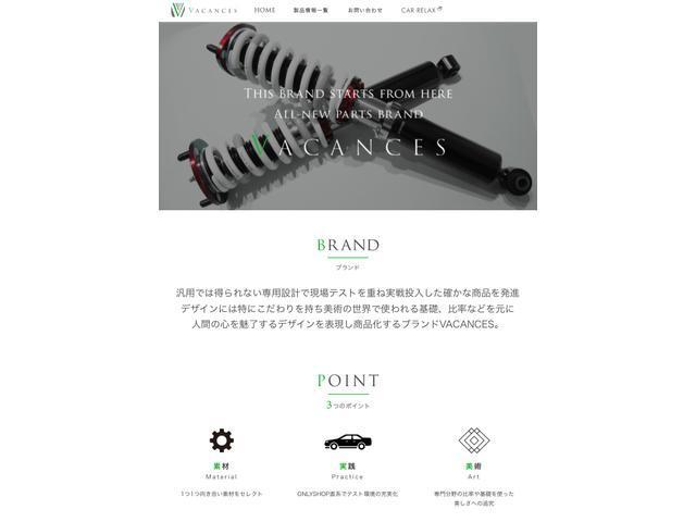 250G Fパッケージ 新品モデリスタ仕様 新品3眼ヘッドライト 新品19ホイール 新品タイヤ 新品車高調 社外ナビ バックカメラ(41枚目)