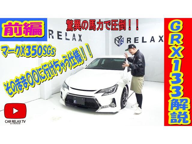 250G Fパッケージ 新品モデリスタ仕様 新品ヘッドライト 新品ホイール 新品タイヤ 新品車高調 社外ナビ(26枚目)