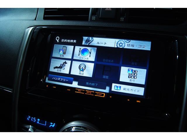 250G Fパッケージ 新品モデリスタ仕様 新品ヘッドライト 新品ホイール 新品タイヤ 新品車高調 社外ナビ(32枚目)