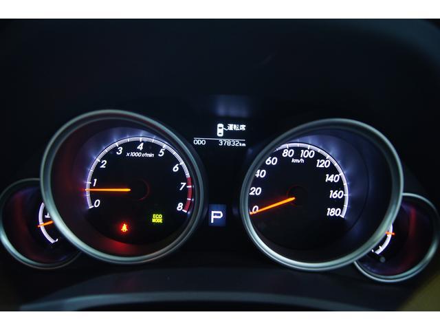 250G Fパッケージ 新品モデリスタ仕様 新品ヘッドライト 新品ホイール 新品タイヤ 新品車高調 社外ナビ(34枚目)