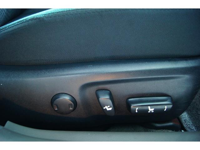 250G リラックスセレクション・ブラックリミテッド 特別仕様車 新品Gs仕様(26枚目)