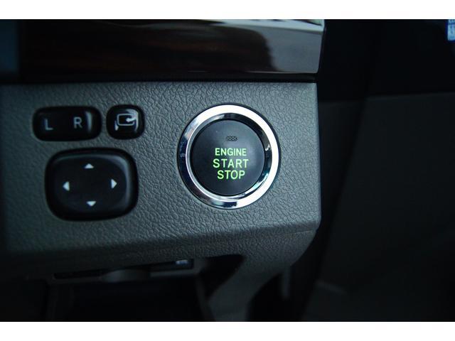 250G リラックスセレクション・ブラックリミテッド 特別仕様車 新品Gs仕様(28枚目)
