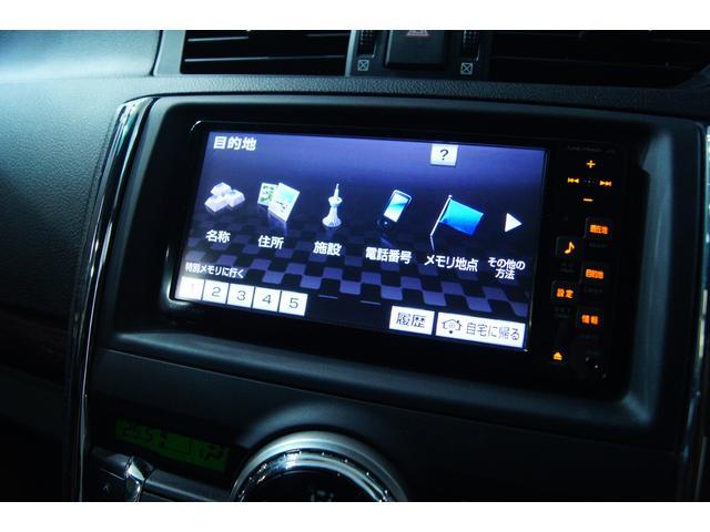 250G リラックスセレクション・ブラックリミテッド 特別仕様車 新品Gs仕様(29枚目)