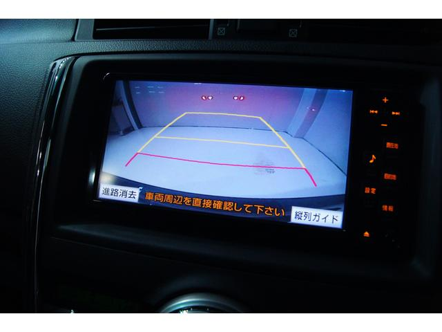 250G リラックスセレクション・ブラックリミテッド 特別仕様車 新品Gs仕様(30枚目)