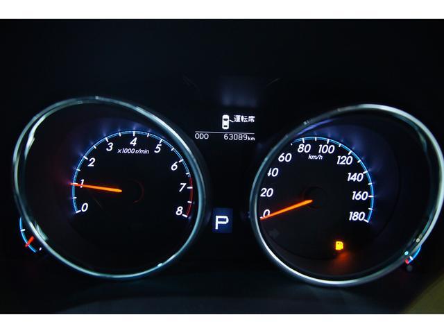 250G リラックスセレクション・ブラックリミテッド 特別仕様車 新品Gs仕様(36枚目)