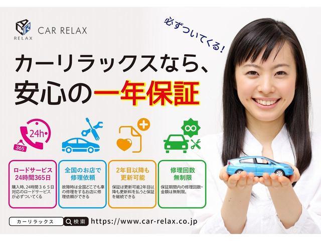 250G リラックスセレクション・ブラックリミテッド 特別仕様車 新品Gs仕様(57枚目)