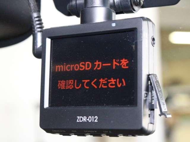 G SSパッケージ メモリーナビ リヤカメラ ETC(20枚目)