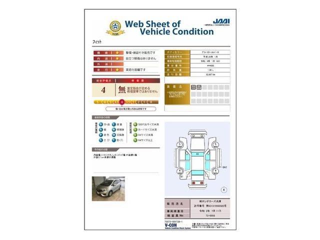 13G・Fパッケージ コンフォートエディション メモリーナビ(20枚目)