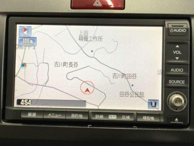 「ホンダ」「フリード」「ミニバン・ワンボックス」「兵庫県」の中古車3