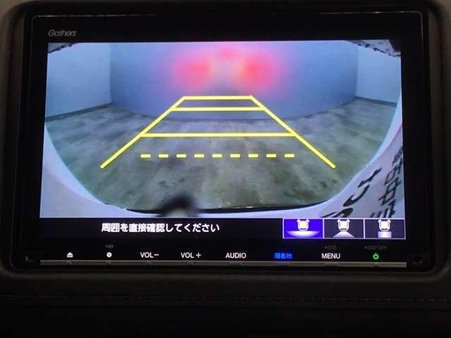 X・ホンダセンシング 8INメモリーナビ フルセグ リヤカメラ ETC(4枚目)