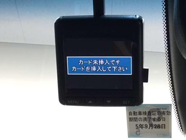ホーム 当社試乗車 ホンダセンシング 純正8INナビ(5枚目)