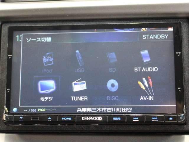 13G・スマートセレクション ファインスタイル 1オーナーK(13枚目)