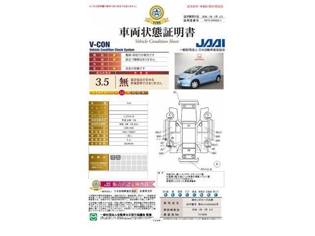 13G・スマートセレクション ファインスタイル 1オーナーK(18枚目)