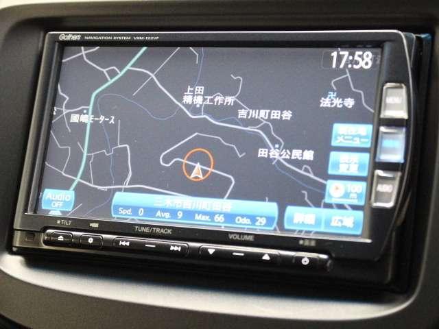 「ホンダ」「フィットハイブリッド」「コンパクトカー」「兵庫県」の中古車3