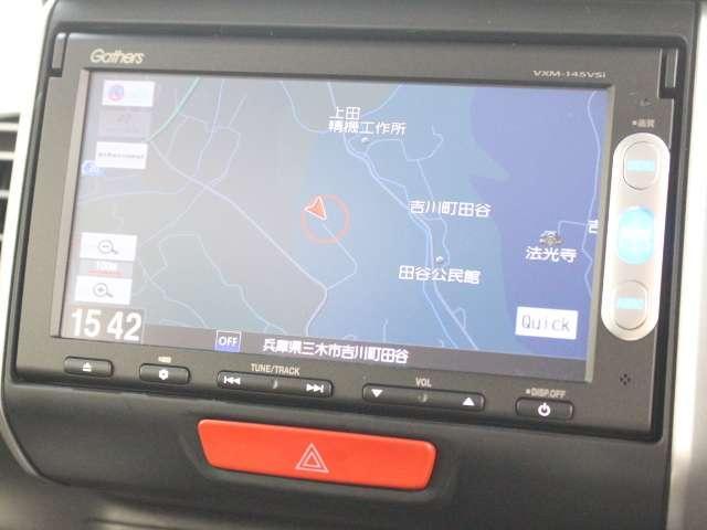 「ホンダ」「N-BOXカスタム」「コンパクトカー」「兵庫県」の中古車3