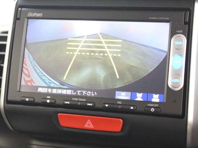 「ホンダ」「N-BOXカスタム」「コンパクトカー」「兵庫県」の中古車19