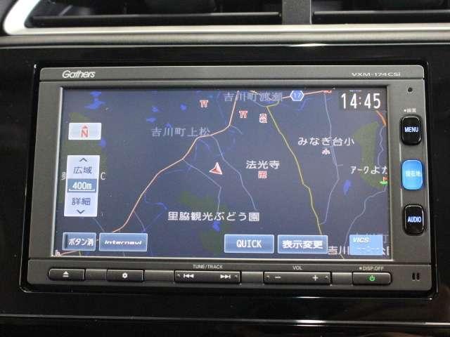 「ホンダ」「シャトル」「ステーションワゴン」「兵庫県」の中古車3