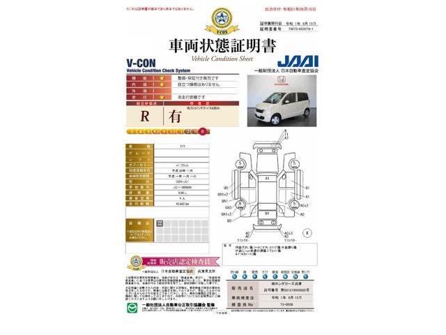 「ホンダ」「ライフ」「コンパクトカー」「兵庫県」の中古車18