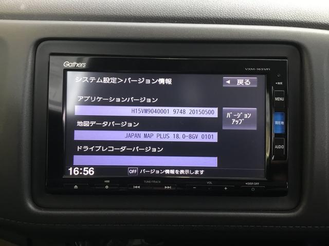 「ホンダ」「ヴェゼル」「SUV・クロカン」「兵庫県」の中古車41