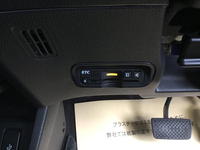 「ホンダ」「ヴェゼル」「SUV・クロカン」「兵庫県」の中古車51