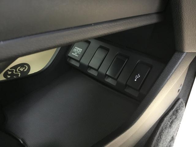「ホンダ」「ヴェゼル」「SUV・クロカン」「兵庫県」の中古車52