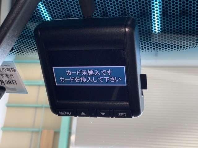 13G・Fパッケージ コンフォートエディション 当社デモカー 衝突軽減 Mナビ ドラレコ(5枚目)