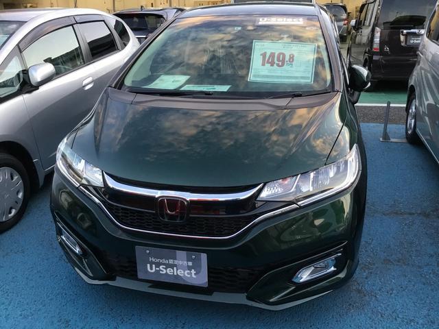 13G・Fパッケージ コンフォートエディション 当社デモカー 衝突軽減 Mナビ ドラレコ(22枚目)