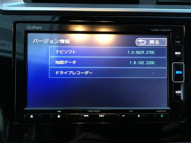 13G・Fパッケージ コンフォートエディション 当社デモカー 衝突軽減 Mナビ ドラレコ(40枚目)