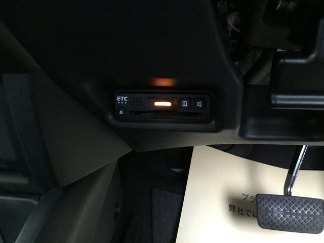 13G・Fパッケージ コンフォートエディション 当社デモカー 衝突軽減 Mナビ ドラレコ(48枚目)