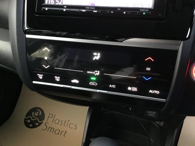 13G・Fパッケージ コンフォートエディション 当社デモカー 衝突軽減 Mナビ ドラレコ(49枚目)