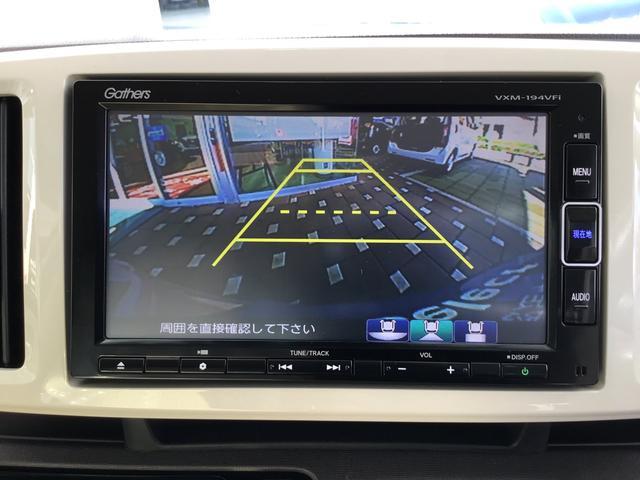 スタンダード・Lホワイトクラッシースタイル 当社デモカー 衝突軽減 Mナビ ドラレコ(42枚目)