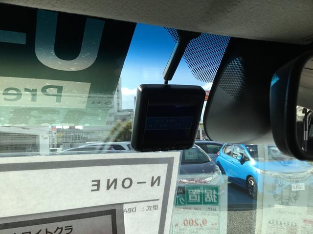 スタンダード・Lホワイトクラッシースタイル 当社デモカー 衝突軽減 Mナビ ドラレコ(44枚目)