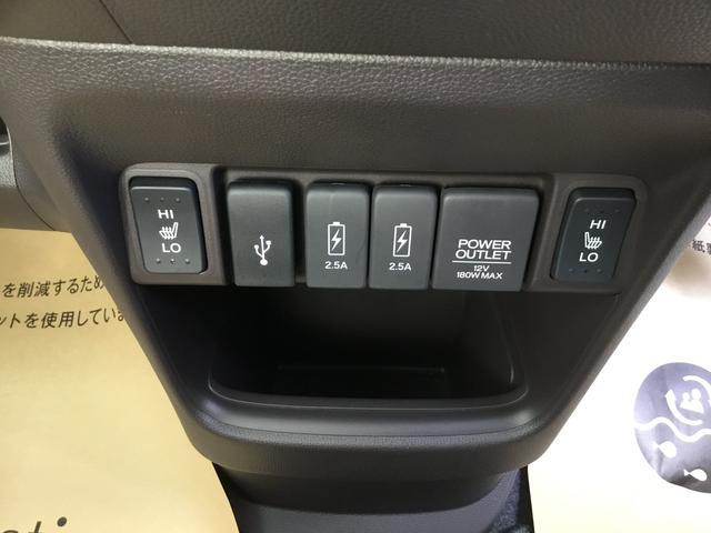 スタンダード・Lホワイトクラッシースタイル 当社デモカー 衝突軽減 Mナビ ドラレコ(52枚目)