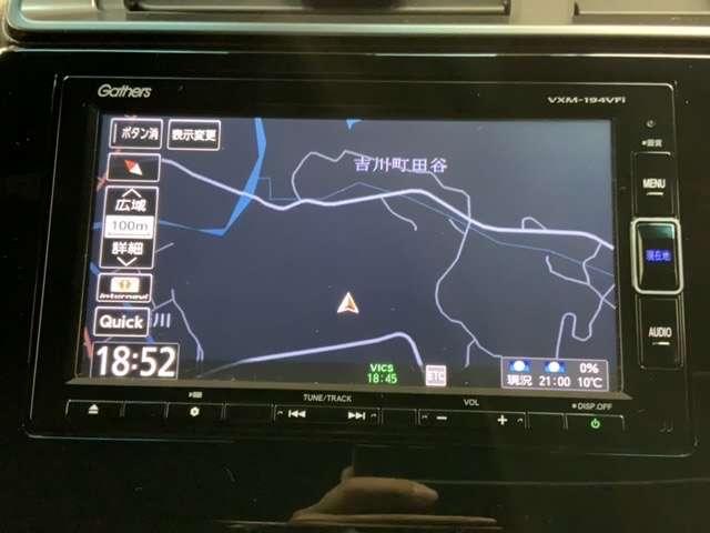 S ホンダセンシング 当社デモカー 衝突軽減 8インチMナビ(3枚目)