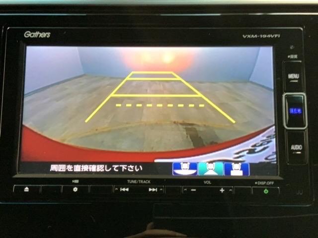 S ホンダセンシング 当社デモカー 衝突軽減 8インチMナビ(4枚目)