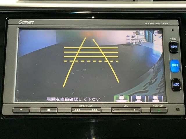 13G・Fパッケージ コンフォートエディション メモリーナビ ETC リヤカメラ フルセグ(4枚目)