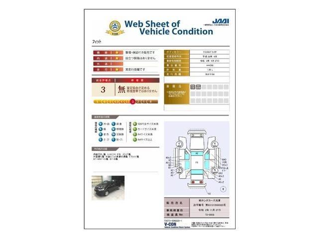 13G・Fパッケージ コンフォートエディション メモリーナビ ETC リヤカメラ フルセグ(20枚目)