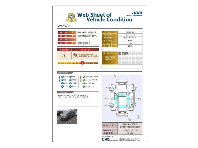 スパーダ・クールスピリット ホンダセンシング 1オーナー Mナビ ETC RカメラR席モニタ(20枚目)