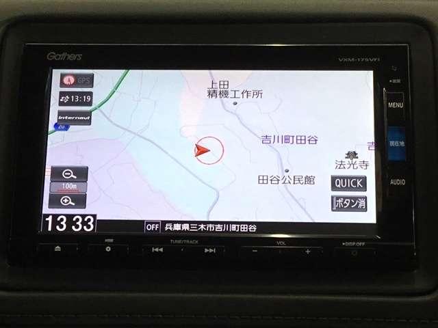 ハイブリッドZ・ホンダセンシング 1オーナー Mナビ Rカメラ ETC(3枚目)