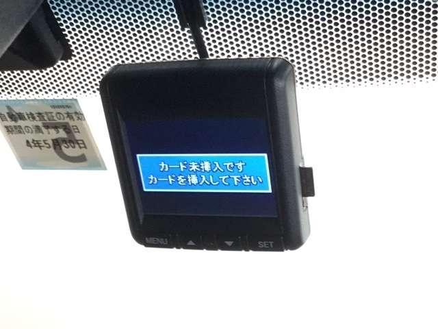 ハイブリッドRS・ホンダセンシング 1オーナーMナビETC Rカメラ ドラレコ(5枚目)