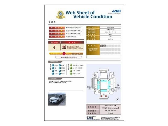 RS・ホンダセンシングレス メモリーナビ ETC リヤカメラ フルセグ(20枚目)