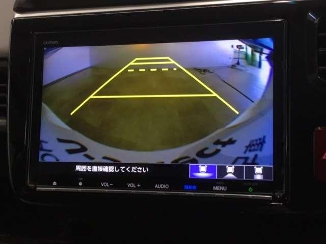 スパーダ・クールスピリット ホンダセンシング メモリーナビ ETC リヤカメラ フルセグ(4枚目)