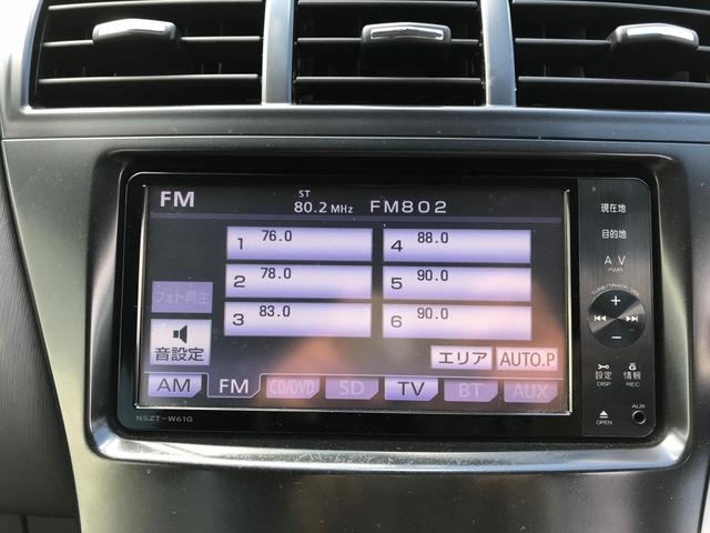 トヨタ プリウスアルファ Sツーリングセレクション ナビTV ETC