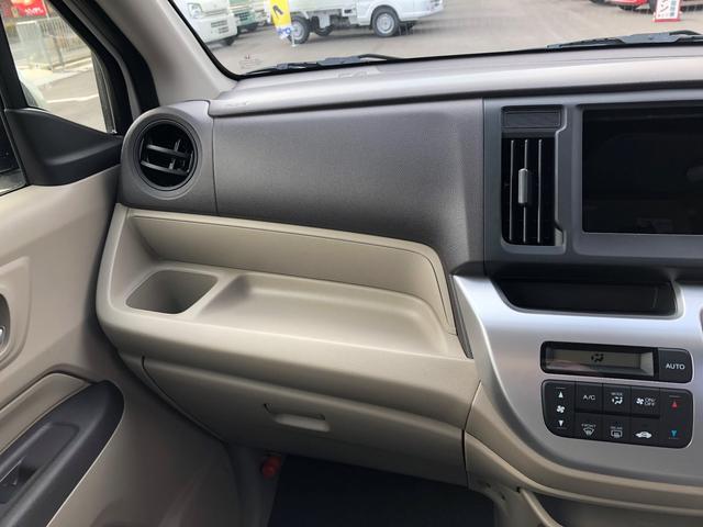 ホンダ N-WGN G コーティング付届出済未使用車