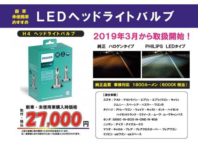 ■ ヘッドライトバルブ(LED)で雨天でも視界が良好!