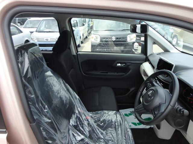 Xリミテッド SAIII 届出済未使用車(6枚目)